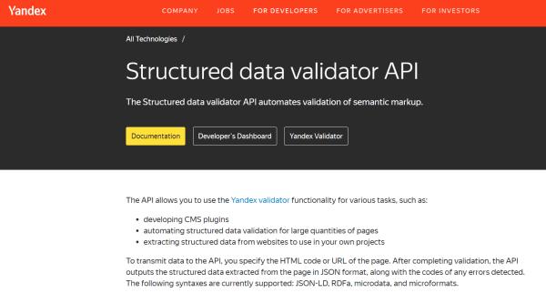 Yandex Structured Data Testing Tool